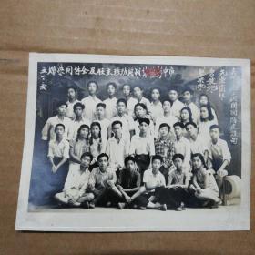 老照片一一1951年班主任与学生照(看图)
