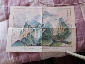 旅游图 青城山