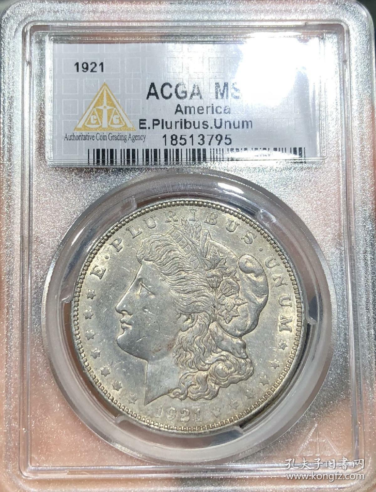 ACGA MS60 1921年 美国摩根 银币