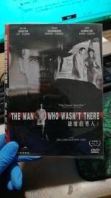 缺席的男人 I【DVD】