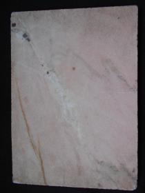 老户人家收来的【粉色石板】可作插屏。尺寸:42×29.5厘米,厚2.1厘米