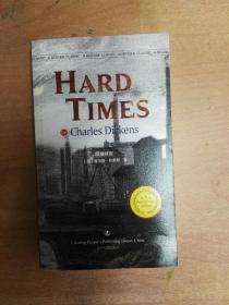Hard Times 艰难时世 (英文版)