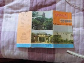 旅游图 旅游地图