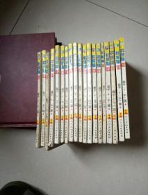 机器猫漫画。32开本共19册合售,品相在8一8.5品