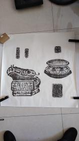 北京图书馆藏青铜器铭文拓片1