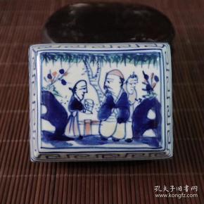 青花釉里红人物图纹印盒高5.5cm宽9.5cm    。