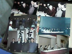 武中奇 照片合售 著名书法家武中奇照片12.5*8.5大小厘米  另附有陈大羽 和其他书法家照片总14张