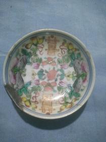 清代小瓷盘