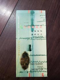 中国杭州2000  西湖博览会 纪念卡