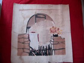张永清(中国美协会员.中国版画家协会理事)版画《晌午》58厘米.58厘米