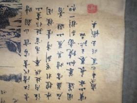 大明盛世   八仙图   蓬莱仙境  夜宴图   丽山避暑图  姑苏楼梦图   卷轴共六幅  品相如图