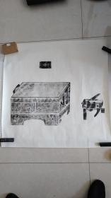 北京图书馆藏青铜器铭文拓片5