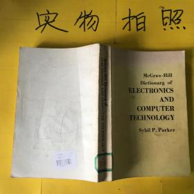 ELECTRONICS AND COMPUTER TRCHNOLOGY