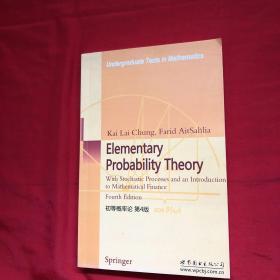 初等概率论 第4版 (英文)
