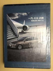 中国乘用车车型手册 . 2016