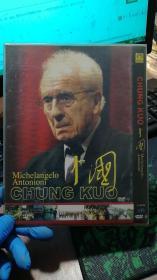 十国 【DVD】