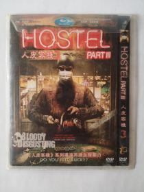 人皮客剑3   DVD。