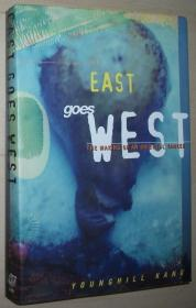 英文原版书 East Goes West: The Making of an Oriental Yankee  – 1997 新版 by Younghill Kang