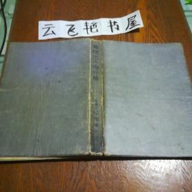 高校生の微分学 日文版