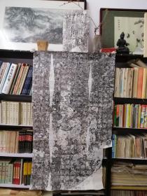 同一藏家流出 《汉郑固碑》 一大整张,有本地乡贤孙廋石题签两份!