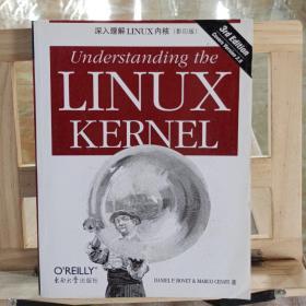 深入理解LINUX内核