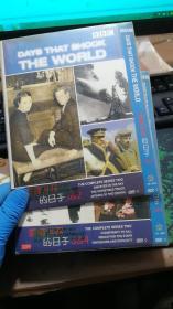震惊世界的日子1&2 + 3&4 两套合售【DVD】