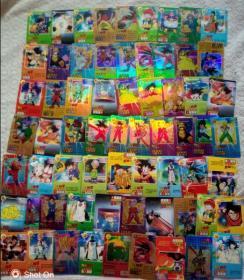 七龙珠卡片(有闪光)170张