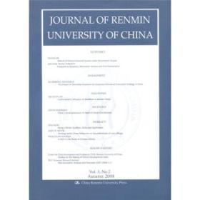 中国人民大学学报 正版 纪宝成 9787300094748