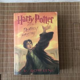 哈利 波特与死亡圣器(全英文版)