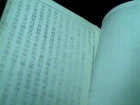 珍惜罕见齐齐哈尔历史书籍---《龙城旧闻节刊》孤本!所有网站未见!40页32开
