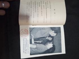 体育史料:关于如何打乒乓球--徐寅生同志对中国女子乒乓球运动员的讲话