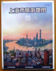 上海市旅游地图(中文版)