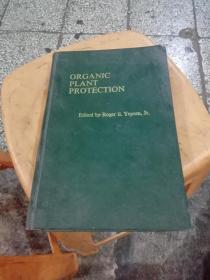 ORGANlCPLANTPROTECTlON(有机植物保护)(英文版)