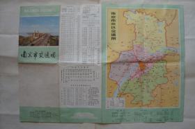 南京市交通图