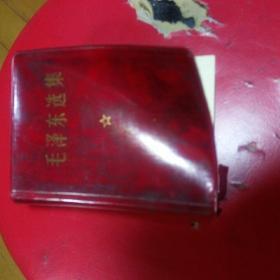 毛泽东选集,一卷本,有毛主席像。