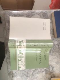 河西历史地理学研究