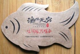 上海最后的渔村休闲旅游指南(国家3A级旅游景区)