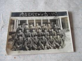 1962年南京炮校毕业留念
