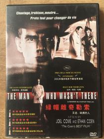 美国 缺席的人 The Man Who Wasnt There (2001) 乔尔·科恩 Joel Coen DVD