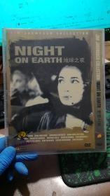 地球之夜【DVD】