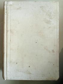 金瓶梅续书三种 上 齐鲁书社