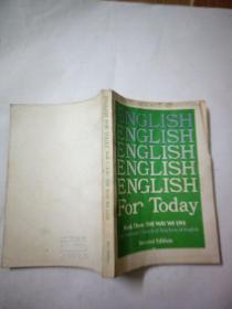 今日英语  第三册
