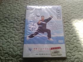 陈氏太极实战武学系列:推手基础(DVD一张)