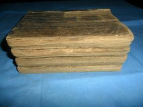 民国二十三年小说《红楼梦》四卷,120回,四厚册,全