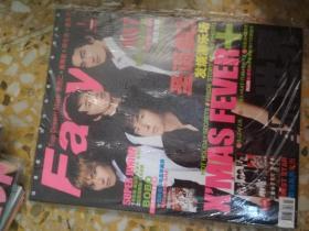 Easy(2008年1月上)