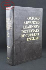 OXFORD ADVANCED LEARNERS DICTIONARY OF CURRENT ENGLISH(牛津高级英语学习者词典)
