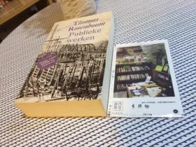 荷兰文原版 PUBLIEKE WERKEN 公共工程