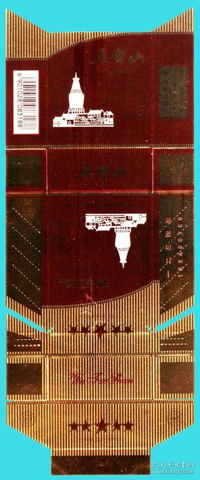 烟标(卡标)-山西太原卷烟厂五台山烟卡纸标(紫红色)  20支