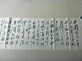 刘小晴书法行书书毛主席沁园春毛笔真迹保真