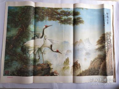年画   松鹤延年  岭南美术出版社出版